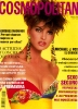 CosmoES199105_phScavullo_LindaEvangelista