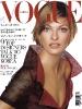 VogueKP199608_phunk_LindaEvangelista