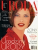 Uroda Poland, October 1997, ph. unknown