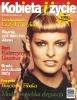 KobietaiZyciePL199710_phUnk_LindaEvangelista