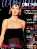 WomanES1998SS_supplement_phunk_LindaEvangelista