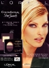 LOrealColorAppeal_France_2007December