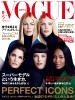VogueJP201409_phLuigi+Iango_lindaevangelista
